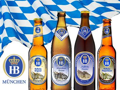 Gama Hofbräu München, cerveza alemana