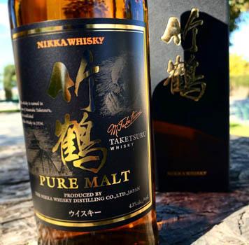 Whisky Nikka Taketsuru Non Age