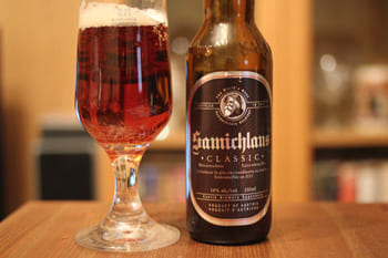 Samichlaus Classic Doppelbock en Bodecall